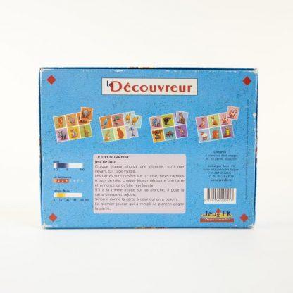 DSC08232