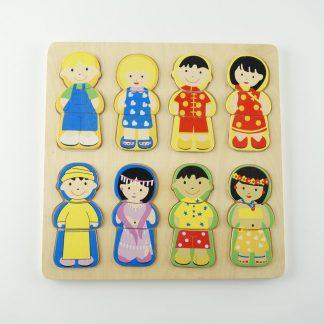 puzzle-d-encastrement-enfants-du-monde-base